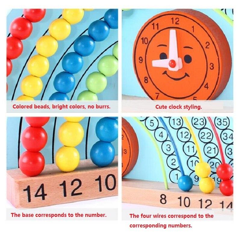 Montessori Kids Math Toys Rainbow Design Around Beads Toy Baby Kids ...