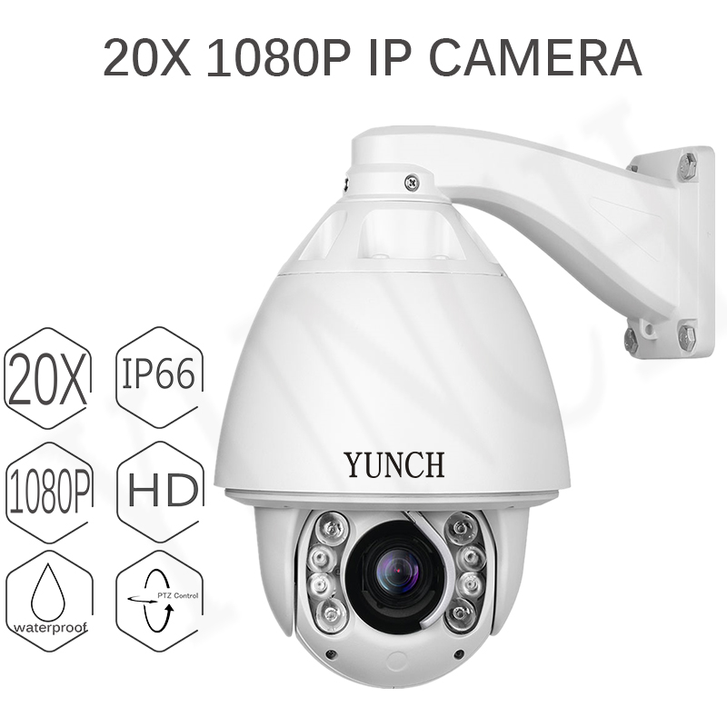YUNCH POE 1080 P PTZ IP Caméra Extérieure Onvif 20X zoom 16X numérique Étanche Vitesse Dôme Caméra 2MP H.265 P2P Sécurité CCTV Cam
