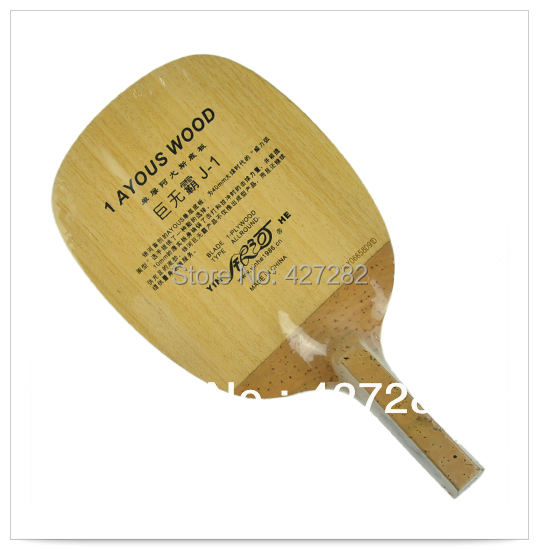 Originale Galaxy Yinhe J-1 (ONE Layer AYOUS) Ping-pong Lama potente loop-penhold giapponese ping pong racchette sport