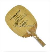Original Galaxy Yinhe J 1 (ONE Layer AYOUS) Table Tennis Blade powerful loop Japanese penhold table tennis rackets racquet sport