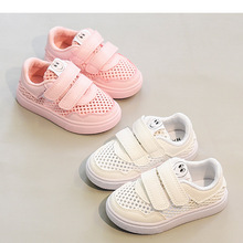 봄 및 가 Kids Baby 유아 Girl Boy Shoes New 2018 Fashion Children's Sports Sneakers(China)