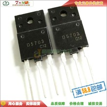 KSD5703 D5703   TO-3PF 2sk2655 to 3pf