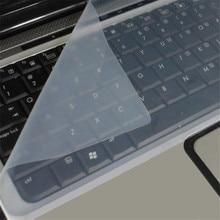 """Хорошие продажи Универсальная силиконовая клавиатура протектор кожи для ноутбуков Ноутбуки 15 """"Прямая доставка 31 мая"""