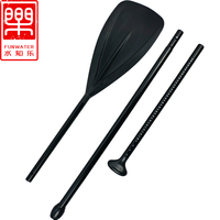 150 210cm Black Extendable Adjustable Oar SUP Stand Up Paddle for Surfing Board Aluminium surfing accessory