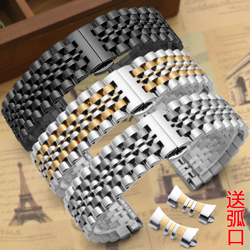 Watch band, stainless steel solid watch chain 16mm 18mm 20mm men's and women's watch, butterfly watch button, watch accessories