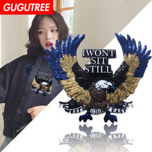 embroidery sequined big beaded eagle patches for jackets,eagle badges jeans,appliques coats,A467