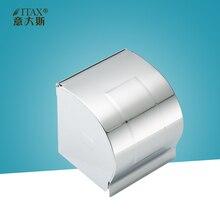 ITAS3338 304 держатель Из Нержавеющей стали бумаги, диспенсер box руководство туалетной бумаги протрите повесить настенный ядро анти-ржавчина отделка машина