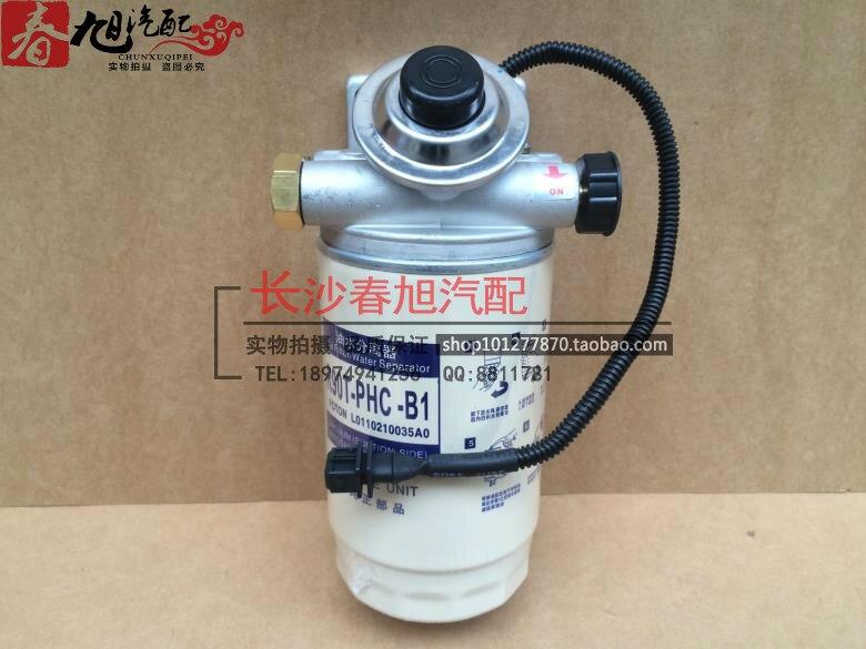 Moteur automobile ensemble de filtre à huile pour R90T-PHC-B1 aumark ollin chauffage Électrique capteur de séparation de l'eau D'huile filtre