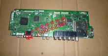LCD-32BK7 motherboard KD892WE QPWBXD892WJN1 KD893WE 893JN8