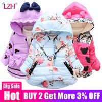LZH/куртка для маленьких девочек 2019 г., осенне-зимняя куртка для девочек, пальто детская теплая верхняя одежда с капюшоном, пальто для девочек,...