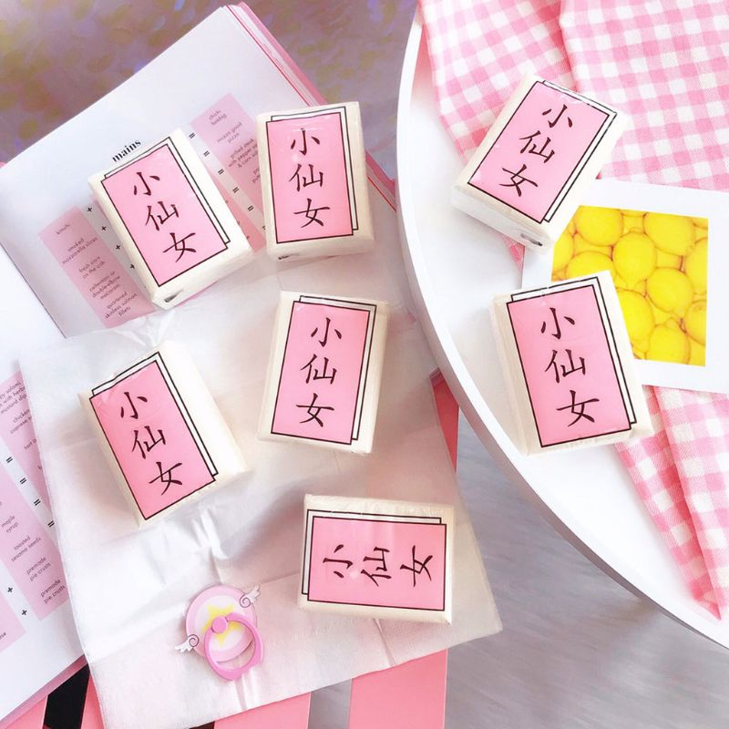 Japanese Style Pink Sweet Girls Portable Three-Layer Disposable Paper Towel Tissue Chinese Funny Words Handkerchief Napkin