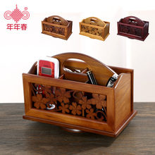 2016 Sale New Traditional Chinese Organizer Organizador Table Solid Remote Storage Box Chinese Wooden Living Room Rack Wood