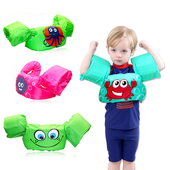 1-7Y Children Armband Swimming Vest Baby Cartoon Floating Arm Sleeve Life Jacket Safety Foam Baby Swimming Training Accessories