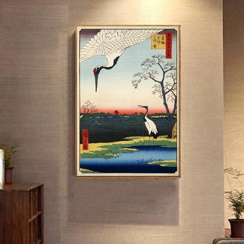 Japanische Traditionelle Landschaft Poster Leinwand Kunstdruck ...