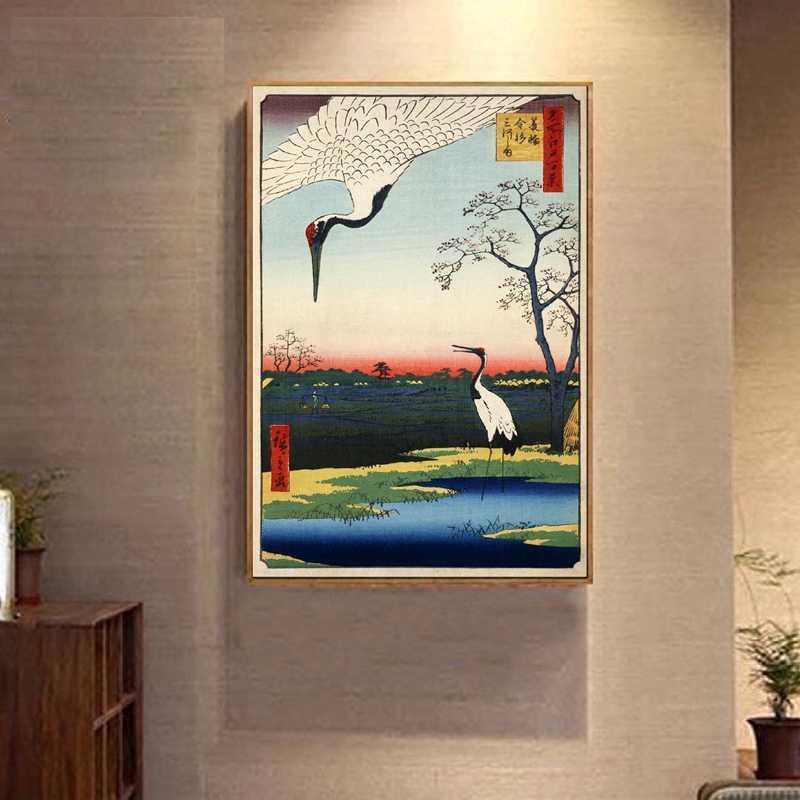 Japanischen Traditionellen Landschaft Poster Leinwand Kunstdruck, Japanischen Stil Leinwand Malerei Wand Bild Home Wand Decor