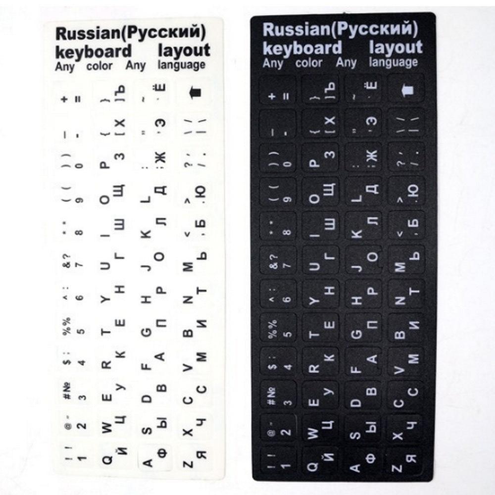 (2 Teile/los) Russische Buchstaben Super Langlebig Russland Tastatur Aufkleber Alphabet Für Alle Arten Von Tastatur Protector Film Für Macbook Hell Und Durchscheinend Im Aussehen