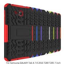7 «Anti-пыль Heavy Duty ТПУ планшетных Protecter жесткий чехол для Samsung Galaxy Tab 7,0 2016 T280 T285 Tablet Аксессуары Крышка