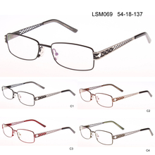 2017 New design optical glasses women eyewear frames men Flexible Radiation Protection myopia Eyeglasses Spectacles Wholesale th