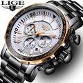 LIGE модные брендовые мужские часы с хронографом, полностью стальные бизнес кварцевые часы, военные спортивные водонепроницаемые часы, мужск...
