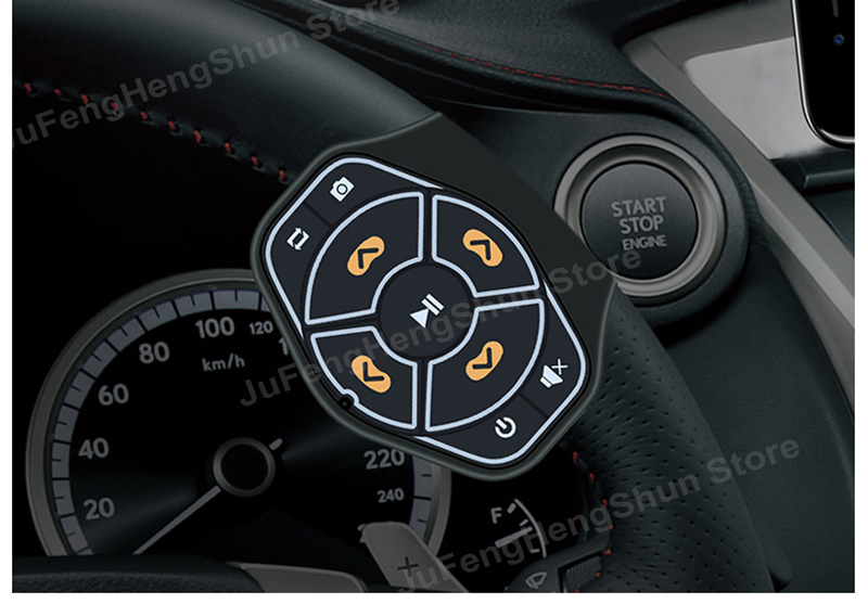 button for car