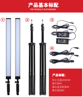 LED small photography, Taobao Studio Suite, anchor live broadcast light, camera light, simple prop equipment. CD15