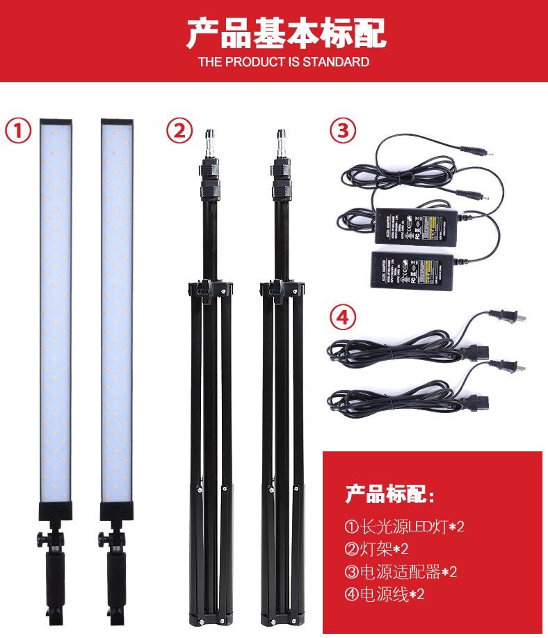 LED small photography, Taobao Studio Suite, anchor live broadcast light, camera light, simple prop equipment. CD15 браслет на ногу italina rigant taobao jl010