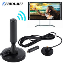 kebidumei New Indoor Gain 30dBi Digital DVB-T/FM Freeview Aerial Antenna PC for TV HDTV Digital Wireless Television Antennas(China)