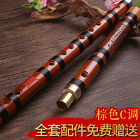 Refined Bitter Bamboo Flute Beginners Adult Zero Basic Instrument Professional Playing Children's Student's Ancient Bamboo Flute