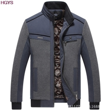 new 2017 Men splicing collar jacket The fashion leisure