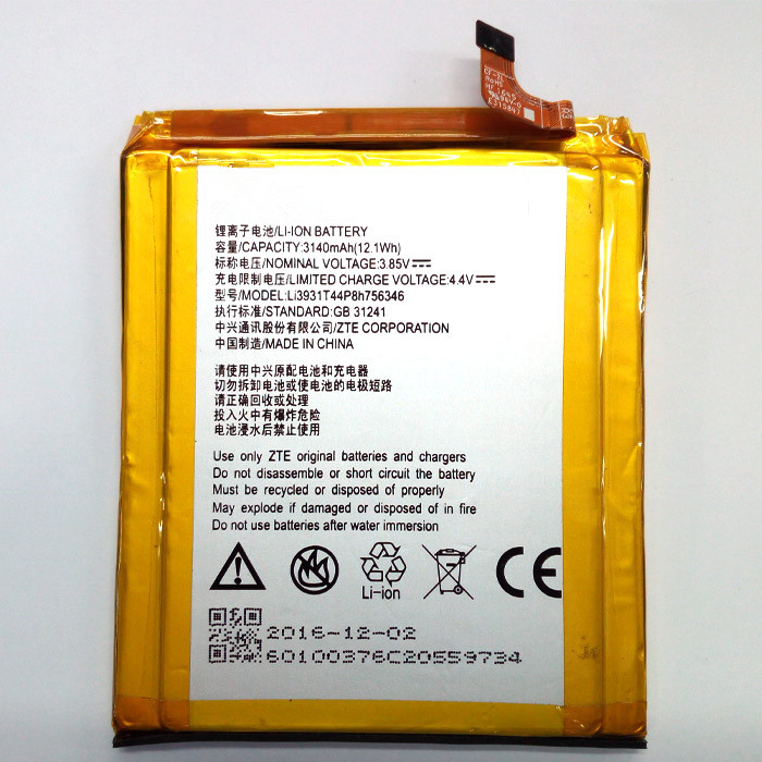 jinsuli LI3931T44P8H756346 Battery For ZTE Axon 7 5.5inch A2017 Battery 3140mAh Free Shipping With Tracking Number