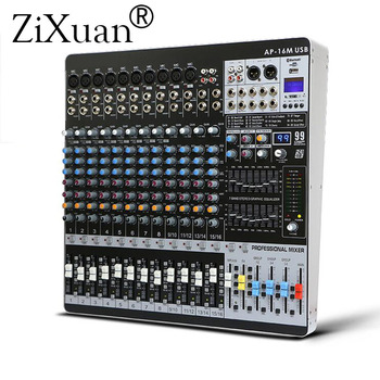 14/16 Channels Bluetooth Mixer 99 Kinds of Digital Effects 6 Group Output Dual 7-band Equalizer Bluetooth Performance Mixer