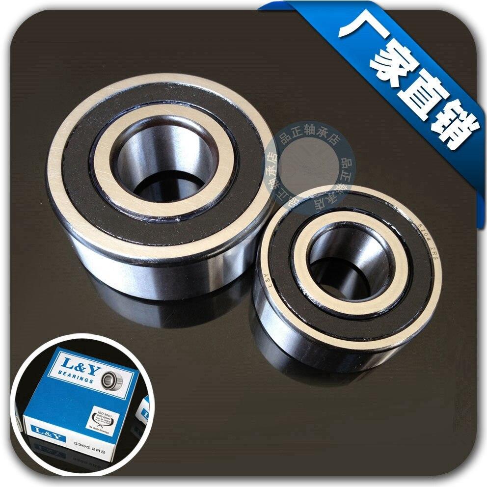 1 pcs haute vitesse 5313-2RS 5313RS 3313 2RS double rangée billes à contact oblique roulements 65x140x58.7mm