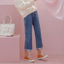Pengpious neue mode jeans mädchen Koreanische trend manschette saum lose  design denim hosen dame crooped große saum hose 295d1efbc4