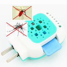 Elektrische Muggen Killer Lamp LED Bug Zapper Anti Mosquito Killer Lamp Insect Trap Lamp Killer Thuis Woonkamer Ongediertebestrijding(China)