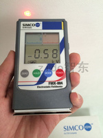 FMX 004 SIMCO electrostatic surface voltage tester electrostatic field measuring instrument handheld infrared detector FMX004