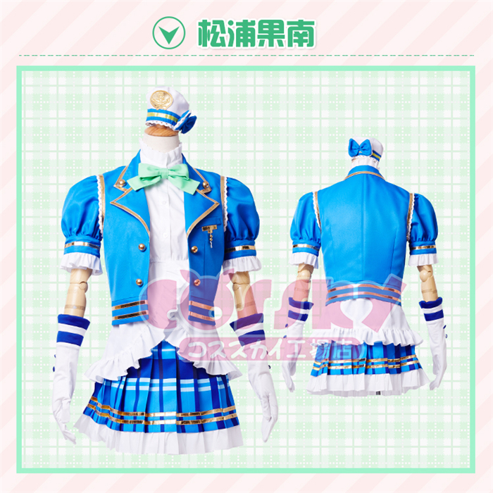 Anime love live sunshine Matsuura kanan Cosplay Costume stage show Halloween party dress show cloth Free Shipping new arrival