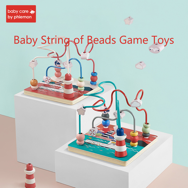 Baby String Of Beads Game Toys Montessori Colorful Sailing Pattern Wooden Mini Around Beads Wire Maze Math Educational Model Toy