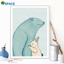 Cartoon Cute Bear Rabbit Forest Nordic Posters And Prints Wall Art Canvas Painting Nursery Wall Pictures Baby Kids Room Decor cartoon cute rabbit bear quote nursery wall art canvas painting nordic posters and prints wall pictures for baby kids room decor