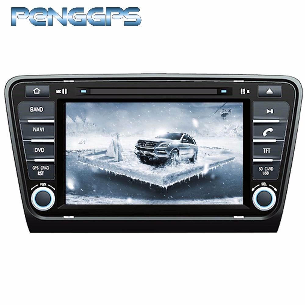 2 Din CD DVD Player Stereo Android 7.1 Car Radio for Skoda Octavia Laura 2004 2008 Yeti 2009 GPS Navigation Autoradio Headunit