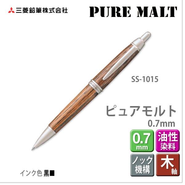 Japan Uni Pure Malt Ballpoint Pen 0.7mm Oak Wood 2 colors to choose from SS-1015 Japan stationery 5 liter american white oak barrel unfinished full highland malt whisky kit