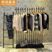 The new high - grade iron art clothing rack floor style derrick store display rack.