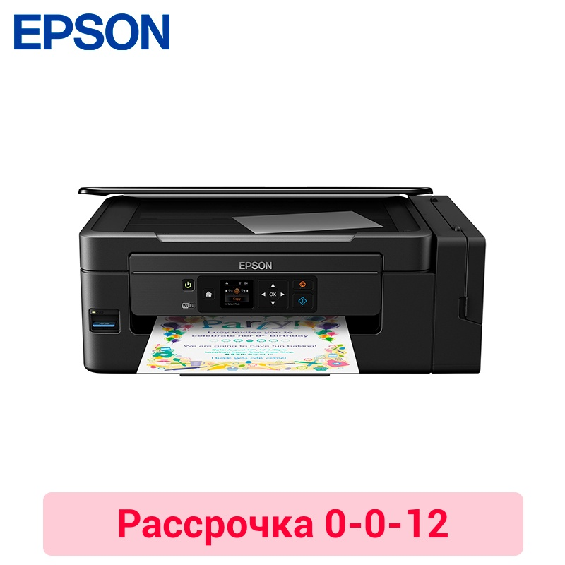 MFD Epson L3070 printing factory 0-0-12