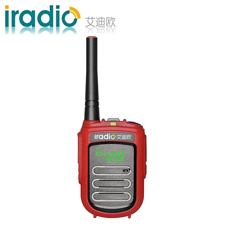 Image 5 - 100% Original CE FCC iradio CP 168 Smallest Walkie Talkie  Kids Two Way Radio Mini walkie talkie ham radio PMR FRS-in Walkie Talkie from Cellphones & Telecommunications