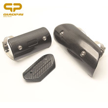 Universal Motorcycle Exhaust Muffler Carbon Fiber Cover Protector Heat Shield Middle Tube Guard For Akrapovic Z750 Z250 Z800 R3 universal carbon fiber motorcycle scooter offroad modified akrapovic exhaust muffler pipe fit for cf150 cf250 z750 z800 ex5