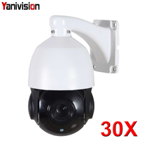 POE 5MP 4MP 1080P Outdoor IP Camera PTZ 30X ZOOM Waterproof PTZ Speed Dome Camera H.265 IR 80m P2P CCTV Security Camera IP Onvif