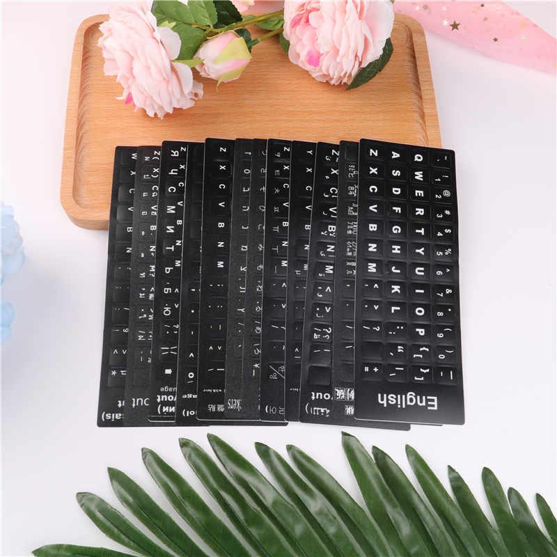12 スタイル防水別の言語キーボードステッカーレイアウトボタンの文字アルファベットコンピュータのキーボード