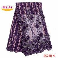Новинка Фиолетовый Африканский кружевной ткани 2019 высокое качество вышитая кружевная тюль ткань нигерийское кружево ткань для вечерние пл...