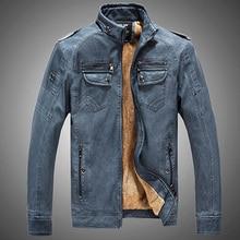 Nueva chaqueta de cuero hombres Pieles de animales del collar del soporte de la PU de la motocicleta jaqueta masculinas inverno couro chaqueta wadded moda casual parka