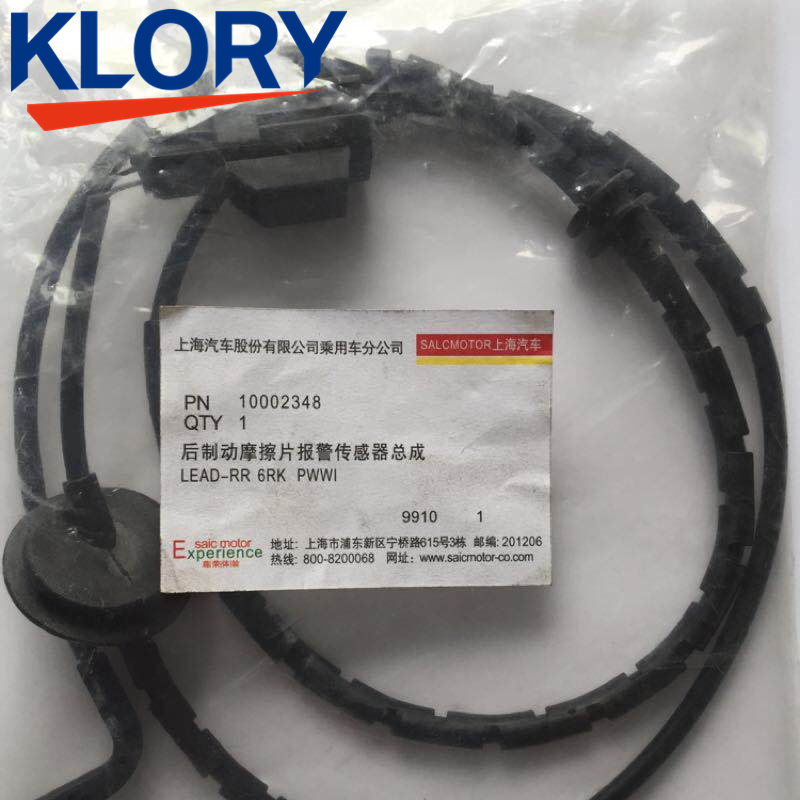 10002348 Freno Anteriore Pad Sensore Per Roewe550 MG6