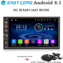 2GB RAM Quad Core Android 8.1 Universal Multimidia Double 2din 2 din Car Radio DVD Player GPS Navigation for Toyota Nissan цена 2017